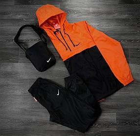 Спортивный костюм мужской Найк, Nike черный - оранжевый. Барсетка в Подарок Анорак + Штаны комплект, фото 2