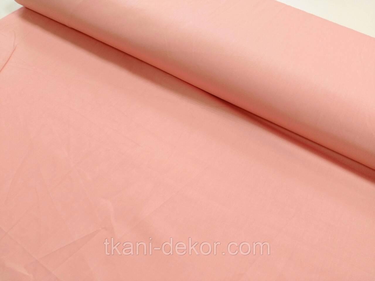Сатин (бавовняна тканина) однотонний персик темний