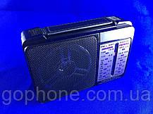 Современный Радиоприемник GOLON RX-607, фото 3