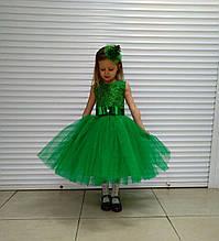 Зеленое пышное платье с блестками платье Ёлочки царевны Лягушки