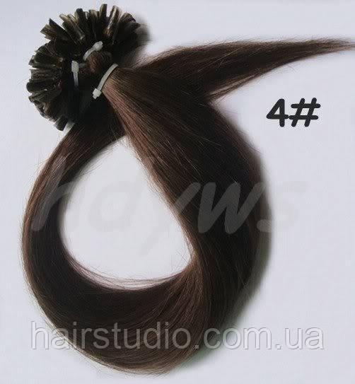 Волосся для нарощування на кератиновых капсулах, відтінок №4. 65 см 100 капсул 80 грам