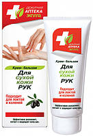 Крем-бальзам для сухой кожи рук Биокон Дежурная Аптека Эколла 75 г
