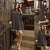 Р 46-50 Нарядное блестящее платье трапеция Батал 23105