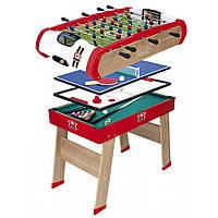 Напівпрофесійний стіл 4 в 1 Smoby Power Play (640001)
