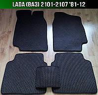 ЕВА коврики Lada (Ваз) 2101-2107 '81-12. Ковры EVA на 2102 2103 2104 2105 2106