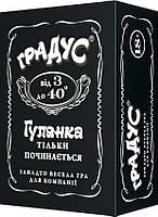 Настольная игра Bombat Game Для компании Градус укр. язык (4820172800262)