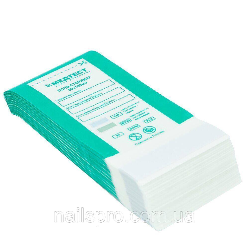 Крафт-пакеты МЕДТЕСТ ПСПВ 60 х 100 мм для стерилизации 50 шт, Прозрачный