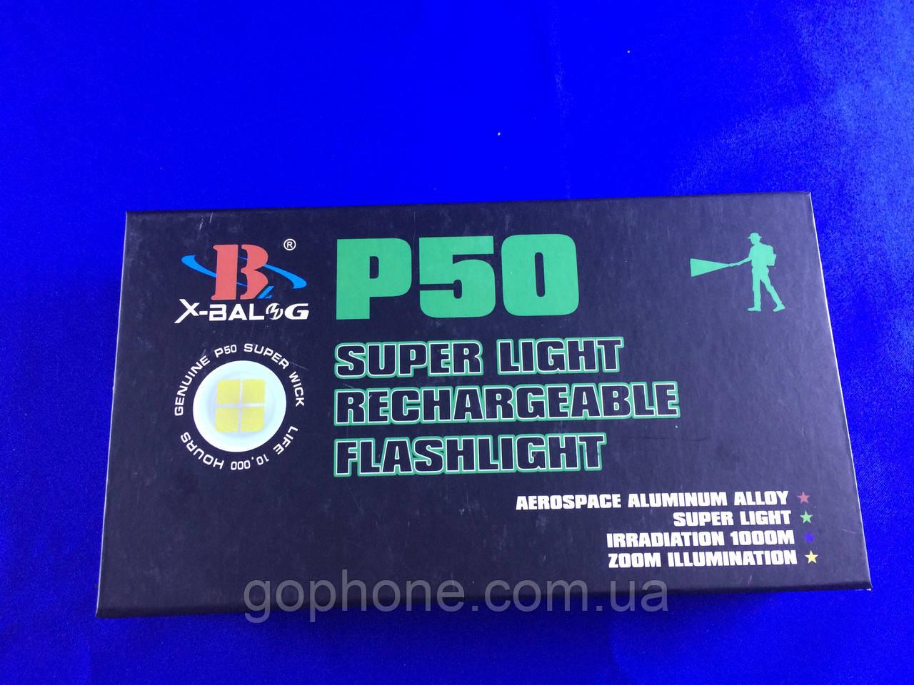Ручной фонарь с линзой BL-8900-P50