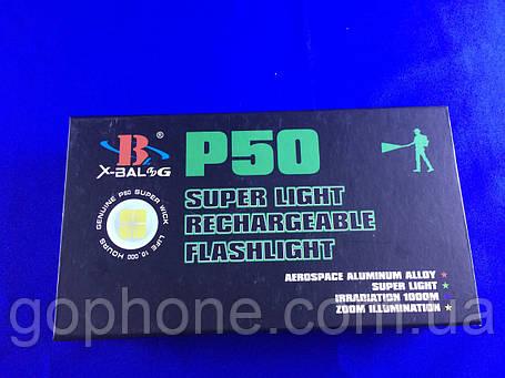 Ручной фонарь с линзой BL-8900-P50, фото 2