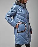 Женская теплая кожаная куртка синяя с капюшоном. Турция, фото 3