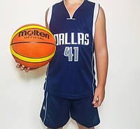 Дитяча баскетбольна форма DALLAS синя