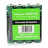 Батарейка для пульсоксиметра, пульсометру R03 Green / ААА, фото 2