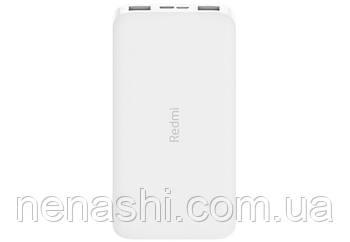 Power bank Xiaomi Redmi 10000mAh White
