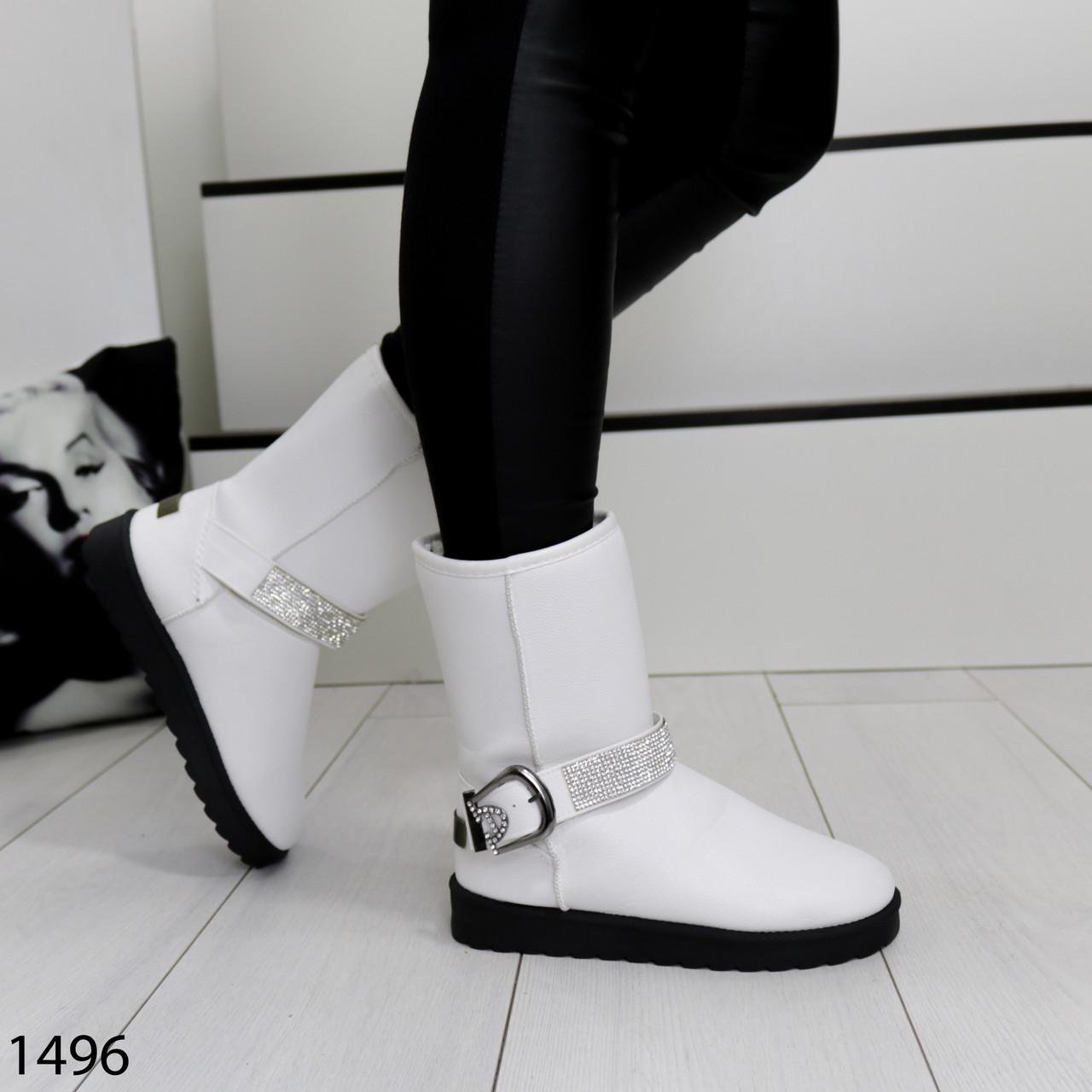 Угги женские зимние белые А1496