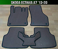 ЕВА коврики Skoda Octavia A7 '13-20. Ковры EVA на Шкода Октавия А7