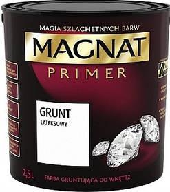 Краска грунтовочная латексная Magnat Primer БЕЛЫЙ 2.5 л