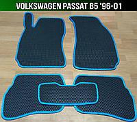 ЕВА коврики Volkswagen Passat B5 '96-01. Ковры EVA на Фольксваген Пассат б5 Фольцваген