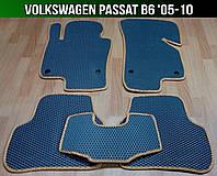 ЕВА коврики на Volkswagen Passat B6 '05-10. Автоковрики EVA Фольксваген Пассат б6 Фольцваген