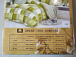 Комплект постельного белья ELWAY (Польша) Сатин семейный (3941), фото 3