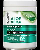 Маска для волос Реконструкция 1000 мл Dr.Sante Aloe Vera