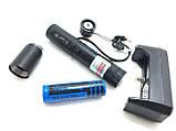 Laser 303 синий, фото 3