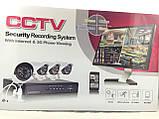 Видеорегистратор CCTV 4 camers, фото 2