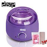 Воскоплав Beauty Skincare DSP 70004, фото 2