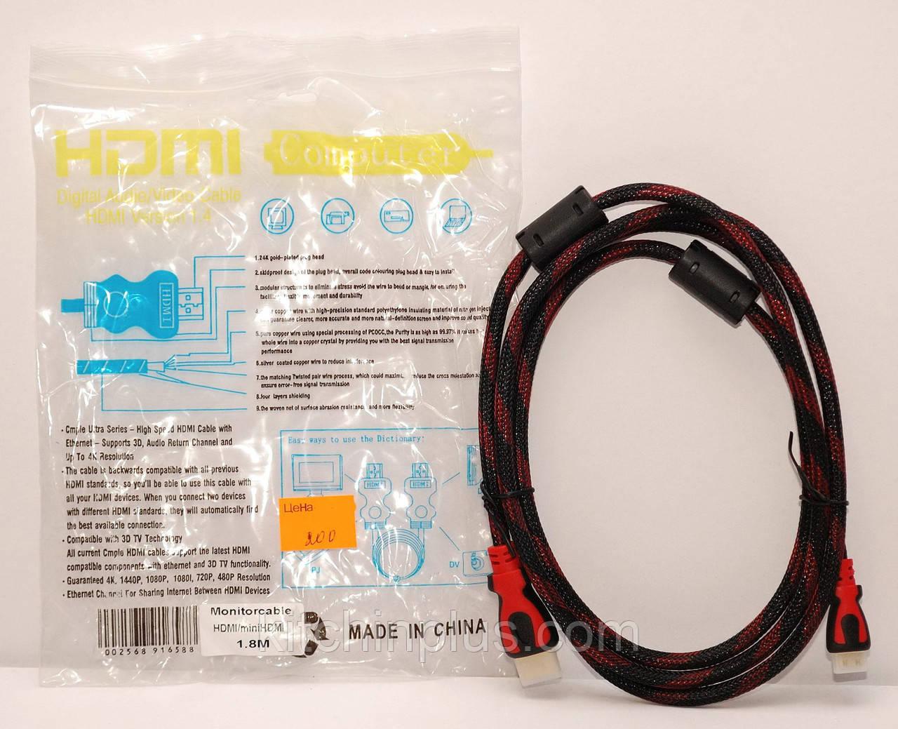 Кабель HDMI – MINI HDMI 1.8 м