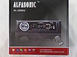 Автомагнитола ALFASONIC AL-2000U, фото 5