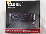 Автомагнитола ALFASONIC AL-4001U, фото 5
