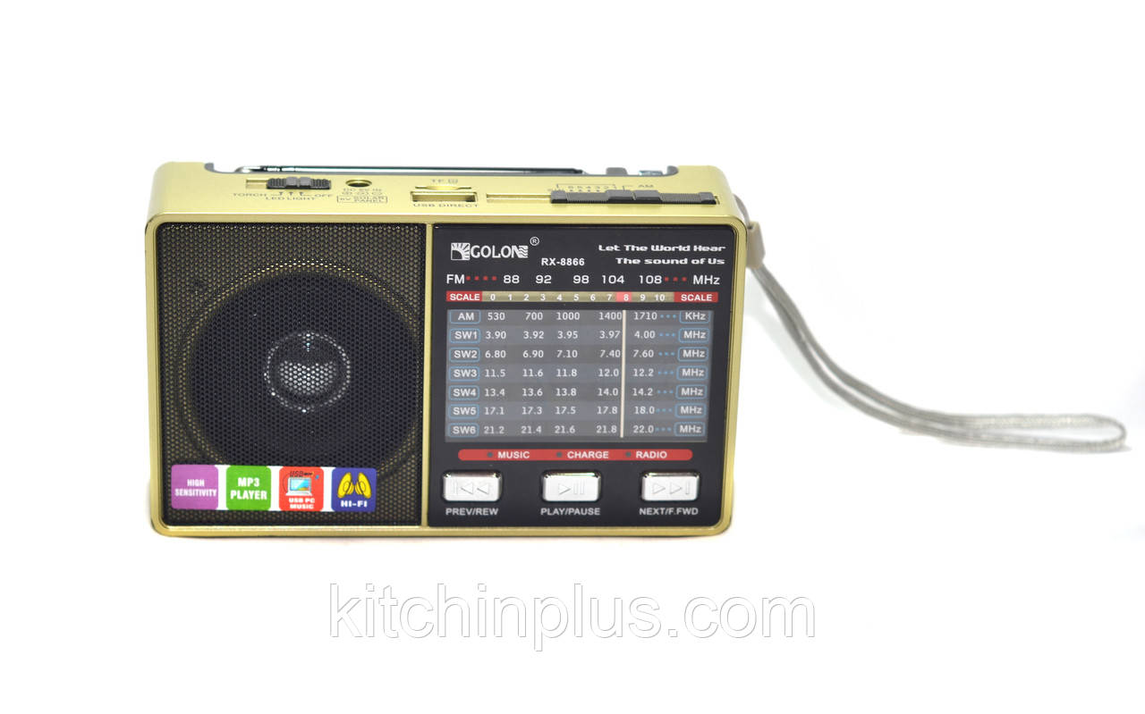 Портативний радіоприймач Golon RX-8866