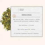 Фиточай Donna Bella Чайный напиток для укрепления женского здоровья, фото 6