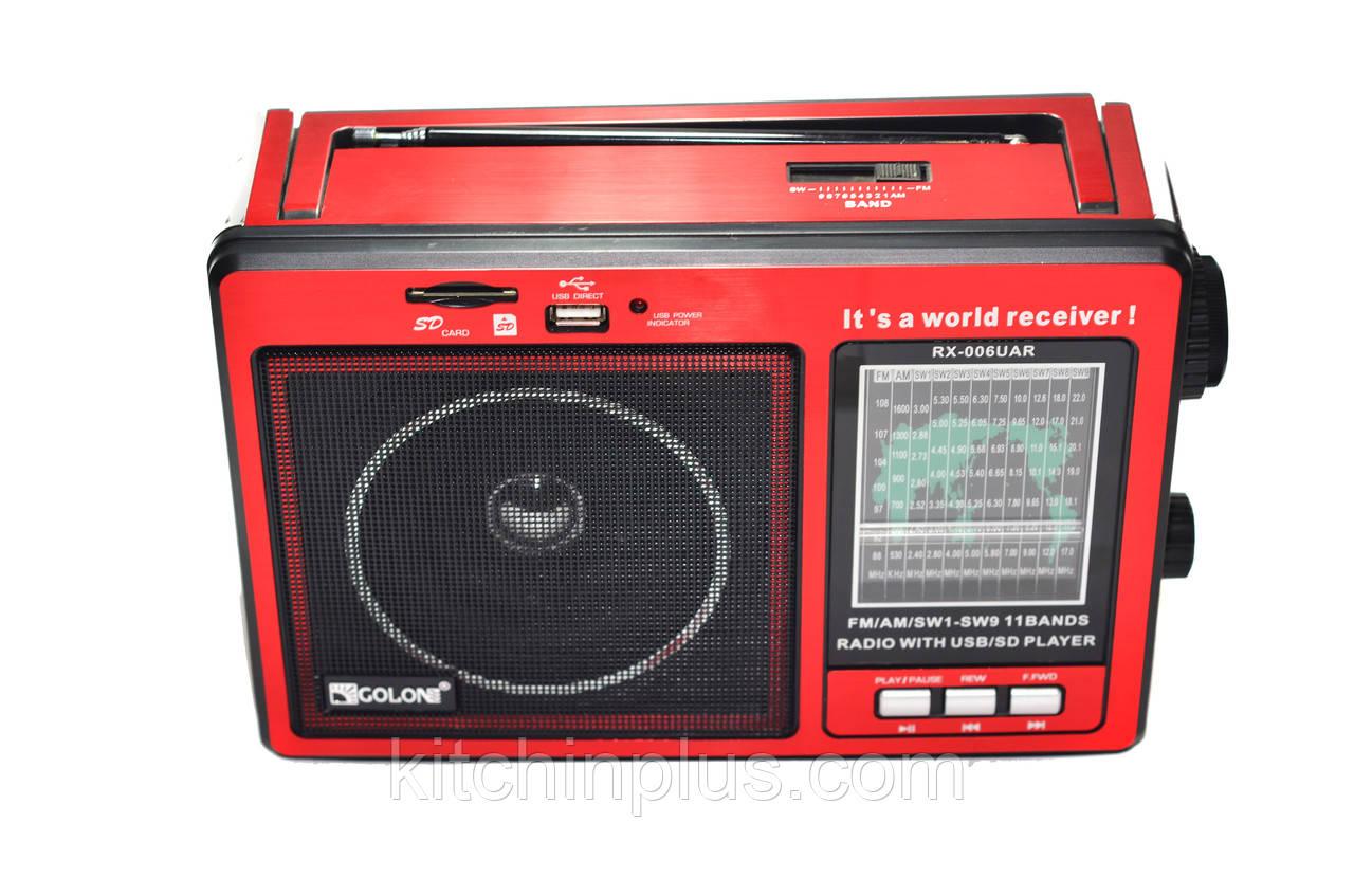 Радиоприемник RX-006UAR Golon