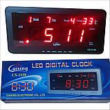 Электронные часы Caixing CX-2158, фото 2