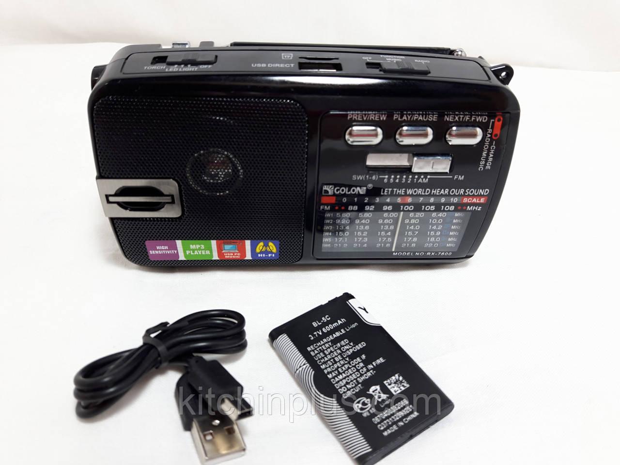 Радіоприймач Golon-RX-7600