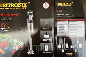 Блендер TRITRONIX 2094 4в1