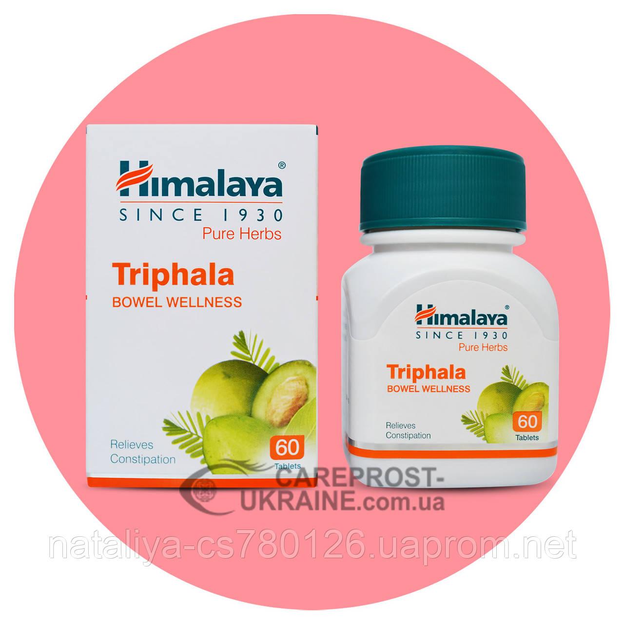 Трифала экстракт Хималая (Triphala Tablets Himalaya), 60 таблеток