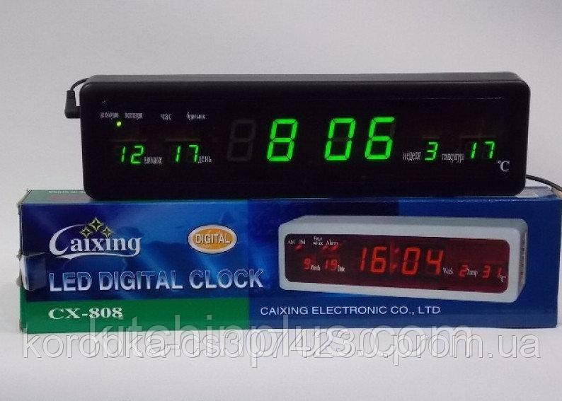 Электронные часы Caixing CX-808