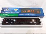 Электронные часы Caixing CX-808, фото 6