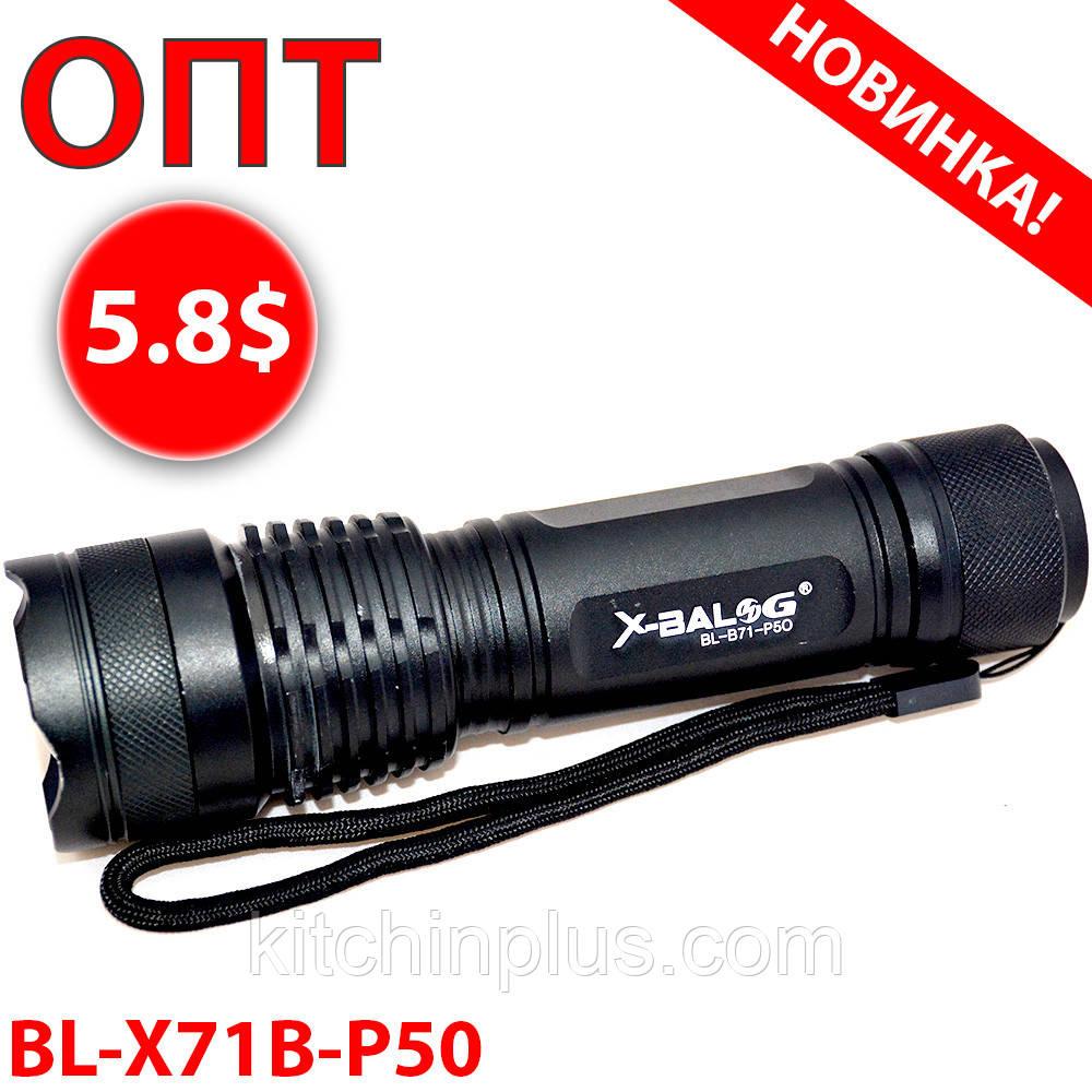 Фонарь ручной BL-X71B-P50