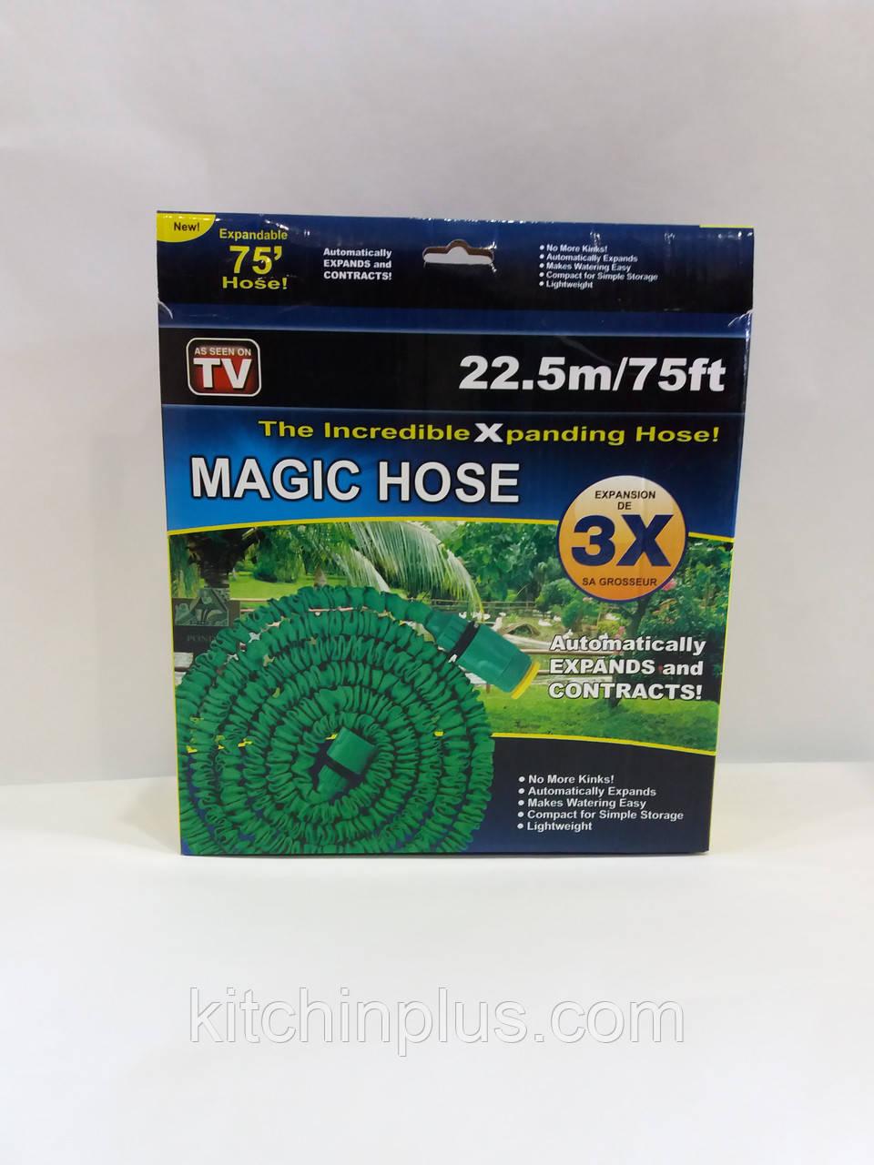 Шланг поливочный  Magic Hose 22.5 метра