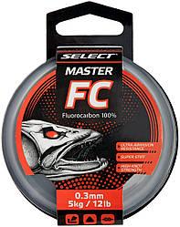 Флюорокарбон Select Master FC 10m 0.189mm 6lb/2.4kg (1870.61.56)
