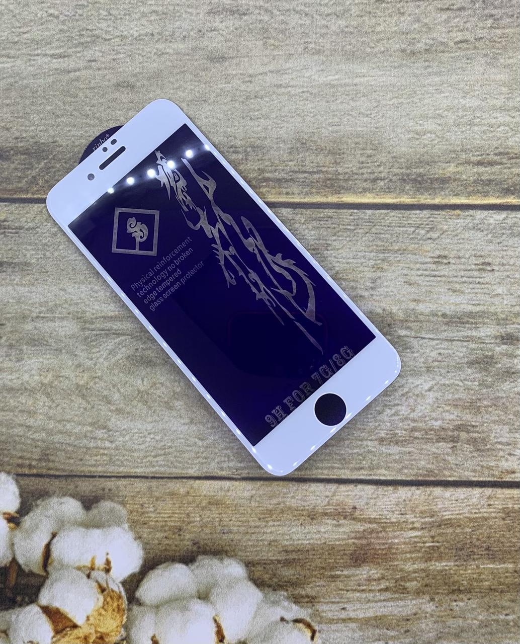 Защитное стекло на iPhone 8 захисне скло Premium качество (белая рамка)