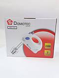Миксер ручной  Domotec MS-143, фото 5