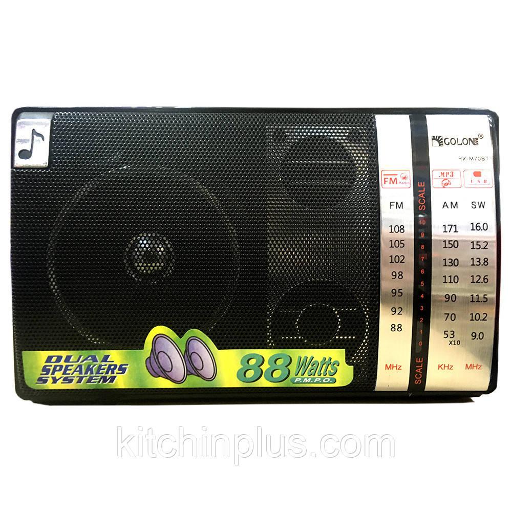 Радиоприемник портативный Golon RX-M70BT