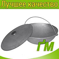 Казан азиатский чугунный с крышкой и дужкой, объем 32 л., фото 1