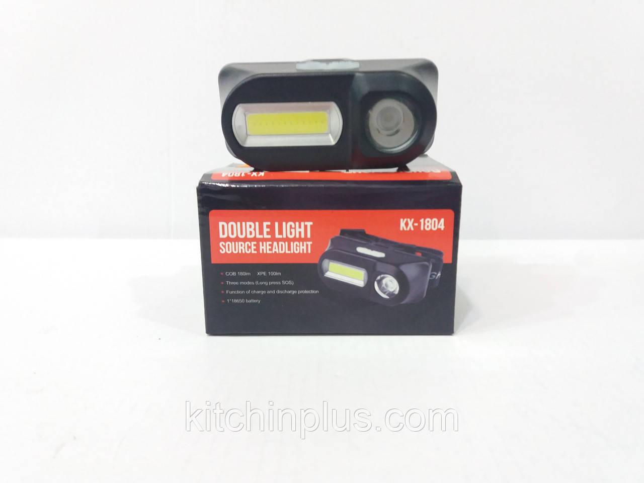 Фонарь  налобный Double Light