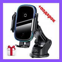 Автодержатель для телефона Беспроводная Зарядка Baseus держатель в авто 15W +подарок черный Black АКЦИЯ!