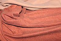 Ткань джерси ,цвет терракот , стрейч, теплая. плотная (плотность 280 гр/см), фото 1