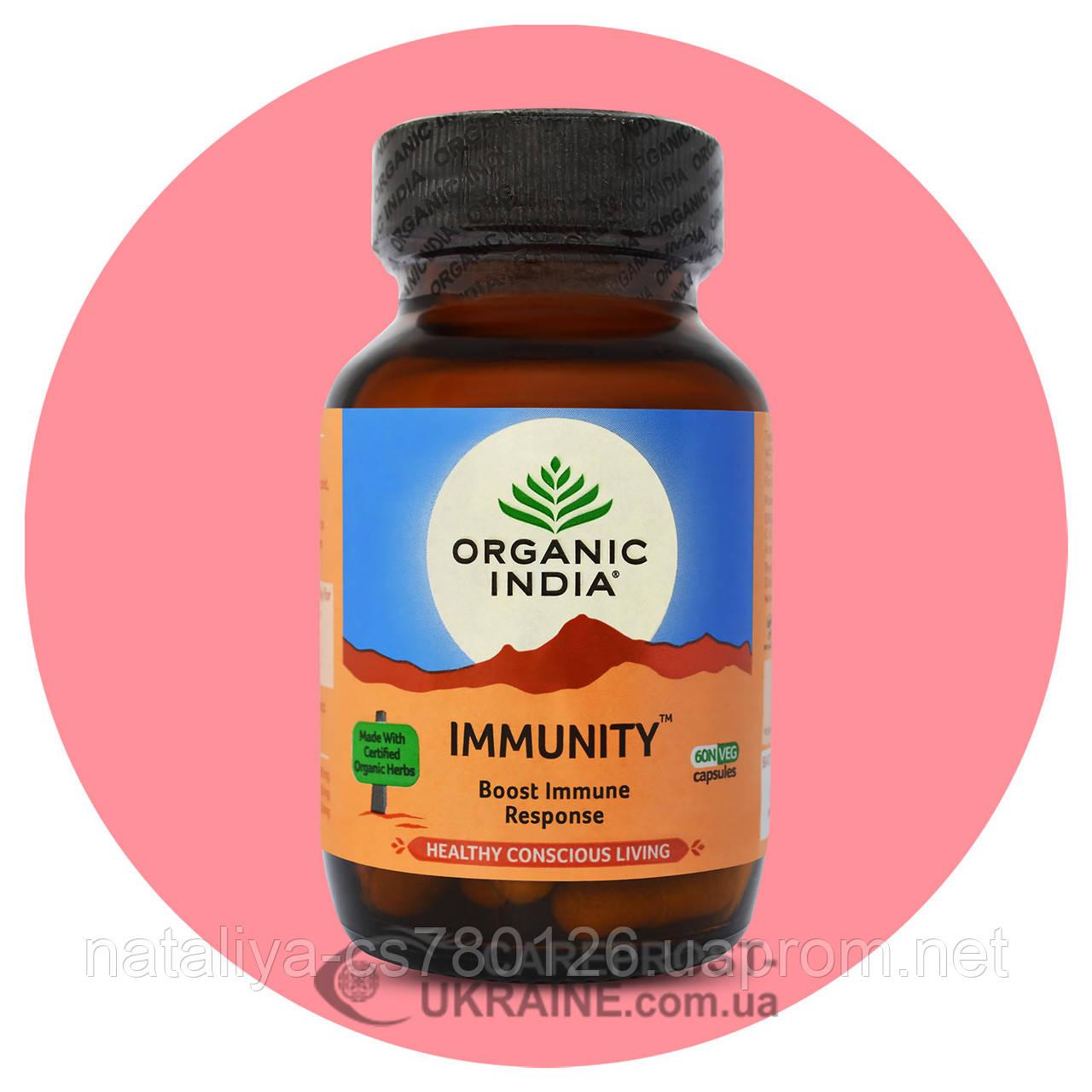 Иммьюнити «Иммунитет» Органик Индия (Immunity Organic India), 60 капсул